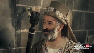 Hin Arqanere - Episode 18