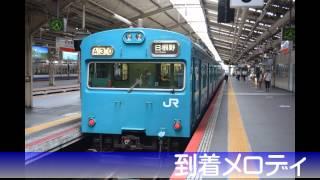getlinkyoutube.com-阪和線 駅メロディ集
