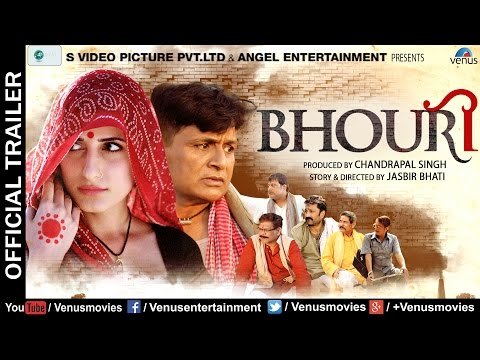 the Bhouri full movie hindi dubbed