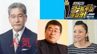 getlinkyoutube.com-【大竹まこと×伊勢崎賢治×町亜聖】 日本の守り方