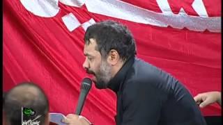 getlinkyoutube.com-حاج محمود کریمی | شب نهم محرم 1392 | هیئت رایه العباس | زمینه | وقت جدایی رسید |