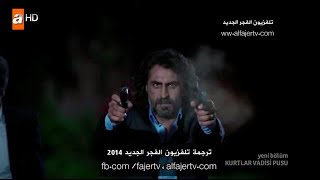 getlinkyoutube.com-عبد الحي ينقذ عاكف HD