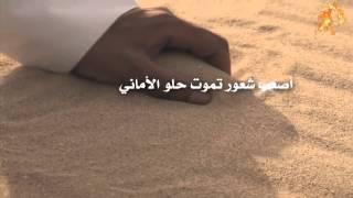 getlinkyoutube.com-شيلة الله معك كلمات سعود العالي أداء رائد الغضباني