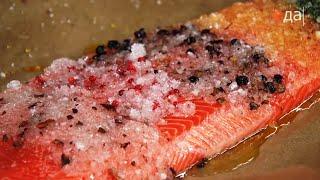 getlinkyoutube.com-Принципы домашнего посола рыбы