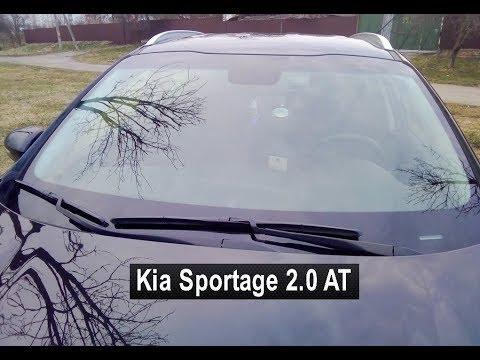 Kia Sportage: ресурс заводских щеток (дворников) стеклоочистителя