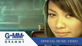 getlinkyoutube.com-แสงและเงา (Version Pop) (Ost. เงาอโศก) - แก้ม วิชญาณี 【OFFICIAL MV】