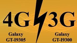 مقارنة السرعة بين شبكات الجيل الرابع 4G وشبكات الجيل الثالث 3G في جهاز الجالاكسي اس 3
