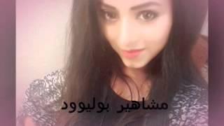 getlinkyoutube.com-صور رشا الصغيرة بطلة مسلسل (غدر الزمن)