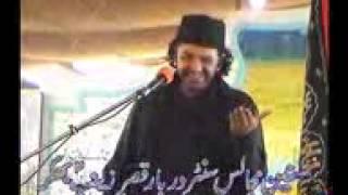 getlinkyoutube.com-Allama Nasir Abbas biyan Jadeed Dour K Shia  Dushman