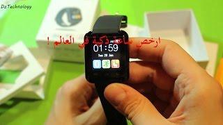getlinkyoutube.com-افضل ساعة ذكية في الجزائر !