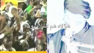 getlinkyoutube.com-تعرف على جهل وحماقة  الرئيس السودانى عمر البشير