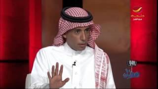 getlinkyoutube.com-بتال القوس في ياهلا رمضان: ما عندي مشكلة في إعلان نصراويتي لأنها لا تؤثر على عملي