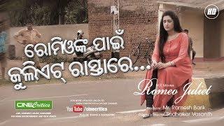 Romeo Juliet Odia Movie Exclusive Scenes! - Arindam Roy Varsha Priyadarshini - CineCritics