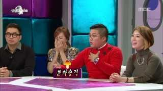 getlinkyoutube.com-The Radio Star, Do It Your Way #07, 네 멋대로 해라 특집 20131127