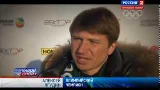 getlinkyoutube.com-Ягудин о попадании Плющенко на Игры в Сочи