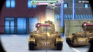 getlinkyoutube.com-Girls und Panzer Master the Tank Road - Gameplay Trailer (PS Vita)