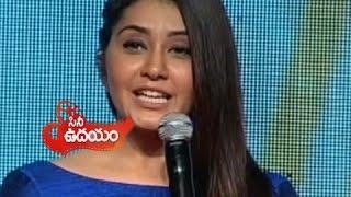 "getlinkyoutube.com-Rashi Khanna sings ""Andham-Hindholam"" song at Supreme Success meet - CineUdayam"