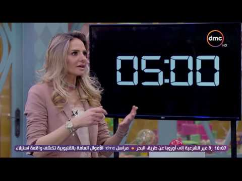 """ده كلام - هشام عباس وسالي شاهين ولعبة """" 5 ثواني """" تعرف على الخاسر"""