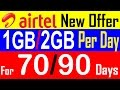 Airtel Counter Jio Dhan Dhana Dhan Offer with Unlimited Calls and Data at Just Rs. 399   Data Dock