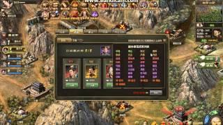getlinkyoutube.com-KFC và lời tạm biệt game công thành xưng đế :V ( 62 sever s23 - 24 )