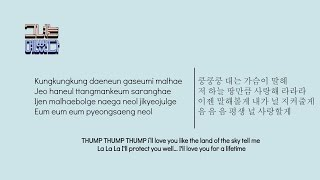 getlinkyoutube.com-[She was pretty OST] Thumping 쿵쿵쿵 lyrics (Eng, Han, Rom)