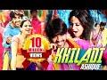 Khiladi Aashique 2016 Full Hindi Dubbed Movie | Srinivas | Dubbed Hindi Movies 2016 Full Movie