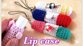 getlinkyoutube.com-簡単【リップケースの編み方】レース糸でかぎ針編み☆crochet lip case☆