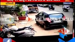 getlinkyoutube.com-Dombivli | Exclusive | CCTV Footage | Of Blast