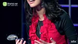 getlinkyoutube.com-Arab Idol - تجارب الاداء - ميرنا هشام
