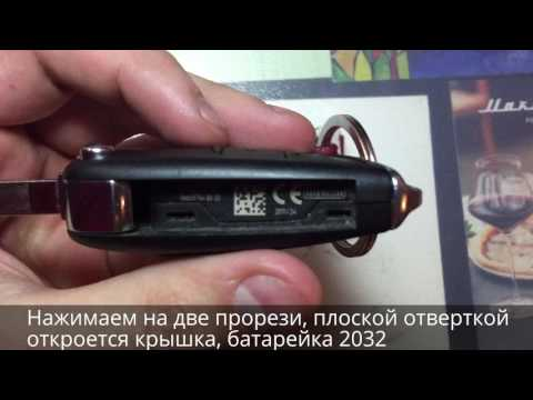 ... C4 2015 замена батарейки (... C4 2015 battery replacement)