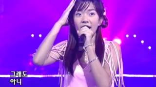 getlinkyoutube.com-신비 - Darling (Live, 2002年)