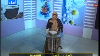 getlinkyoutube.com-جذب شريك الحياة للمدربة أمينه أبو الخير ، برنامج بورصة الزواج || قناة الصحة والجمال