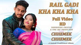 Chhemek Chhemek  New Santali Album 2018 | Song - Rail Gadi  Kha Kha Kha width=
