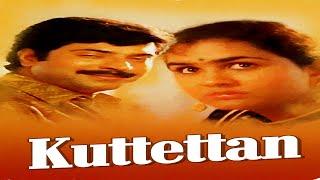 getlinkyoutube.com-Kuttettan 1990 | Malayalam Full Movie | Malayalam Movie Online | Mammootty | Saritha