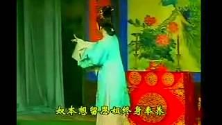 福建地方戏曲闽剧《金钿玉锁仔》全剧 标清