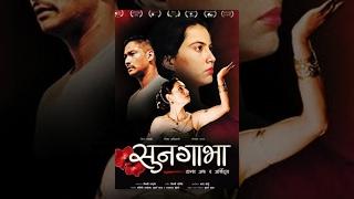 getlinkyoutube.com-SOONGAVA New Nepali Full Movie 2016 Ft. Saugat Malla, Nisha Adhikari, Deeya Maskey | Oscar Submitted