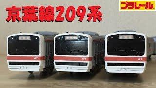 getlinkyoutube.com-【プラレール】京葉線209系500番台を作ってみた【改造】