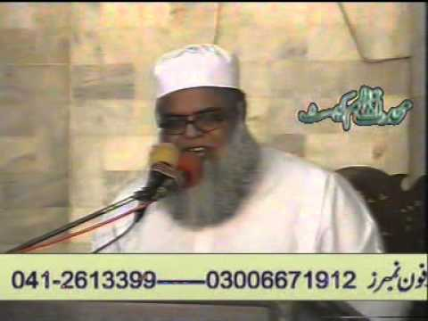 geyarve shareef by munazar e islam mulana muhammad saeed asad sab part 2of3