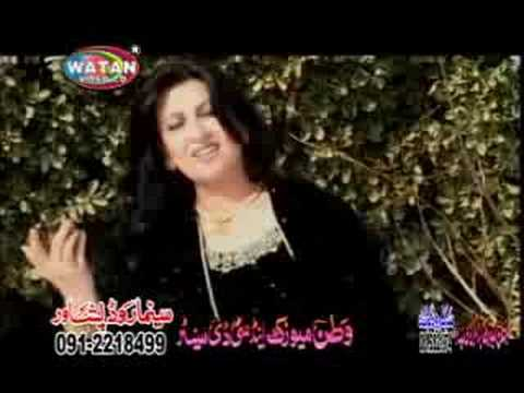 new song of Nagma by Achakzai