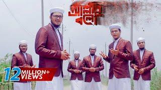 Abu Rayhan New Song 2018 | Rasule Khoda With English Subtitle | Islamic Hindi Song By Kalarab width=