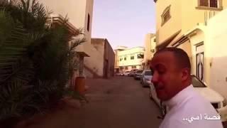 getlinkyoutube.com-قصة أمي _ لدكتور عيد اليحيي معد ومقدم برنامج على خطى العرب