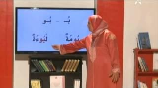 habous: حرف الباء مع المدود