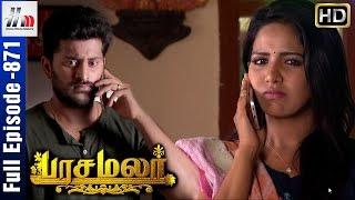 getlinkyoutube.com-Pasamalar Tamil Serial   Episode 871   22nd August 2016   Pasamalar Full Episode   Home Movie Makers