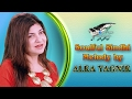 Soulful Indian Sindhi Song by Alka Yagnik