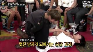 getlinkyoutube.com-BTS' Jin Reveals Which Body Part He Touches to Wake Up Jungkook in the Morning 1