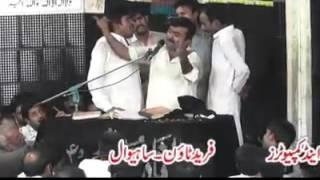 "Zakir Qazi Waseem Abbas "" YadGar Masiab "" 2015 "" Shahadat Shahzada Ali Asghar """