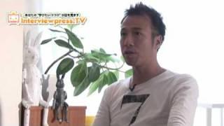 山崎拓巳 やる気のスイッチ 実践セミナー インタビュー
