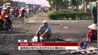 getlinkyoutube.com-VOA连线:越南反华示威最新进展