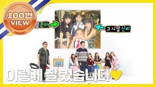 getlinkyoutube.com-주간아이돌 - (Weekly Idol Ep.221) 여자친구 Gfriend Shinbi&Eunha couple dance