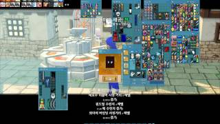 getlinkyoutube.com-[마비노기] 착세공 43개, 고세공 65개 갖다버린닷 by 아르